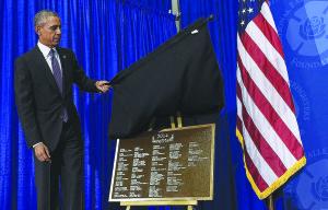 Obama Photo-1